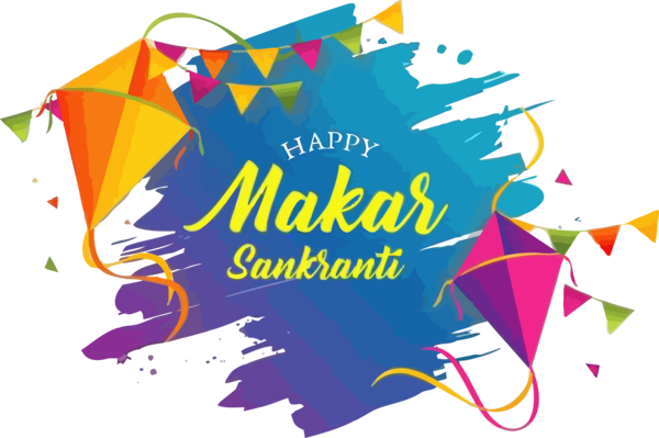 Transparent Makar Sankranti Text Font Logo for Happy Makar Sankranti for Makar Sankranti