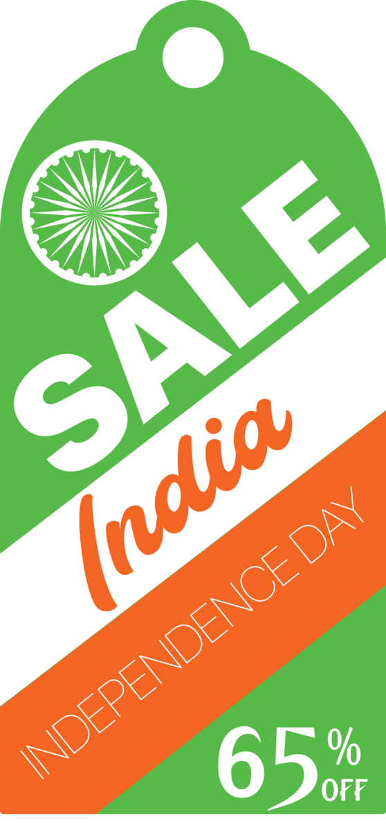 Transparent Indian Independence Day Logo Green Font for Indian Independence Day Sale for Indian Independence Day