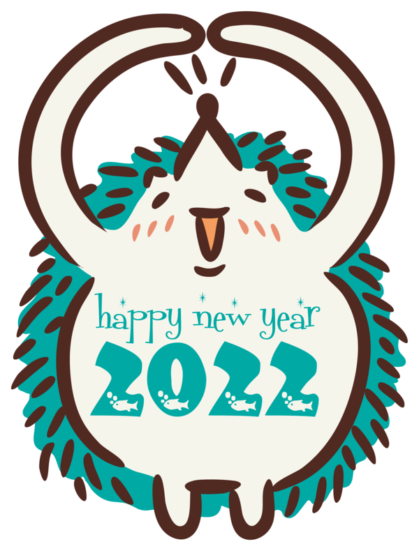 Transparent New Year Logo Meter Teal for Happy New Year 2022 for New Year